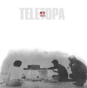 Teletopa_Tokyo_1972