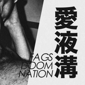 Cum Gutter_Fags Doom Nation