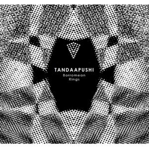 Tandaapushi_Borromean-Rings